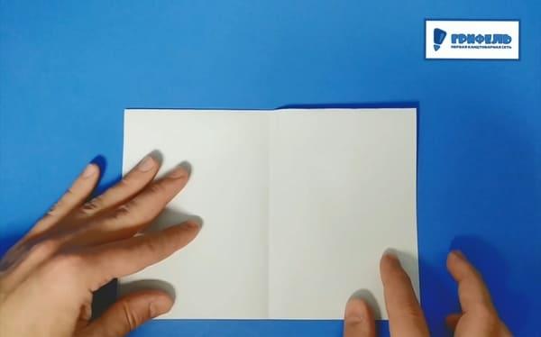 Как сделать кораблик из бумаги - фото 4