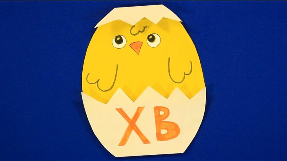 """Создание открытки из цветной бумаги """"Цыпленок"""" - фото 10"""