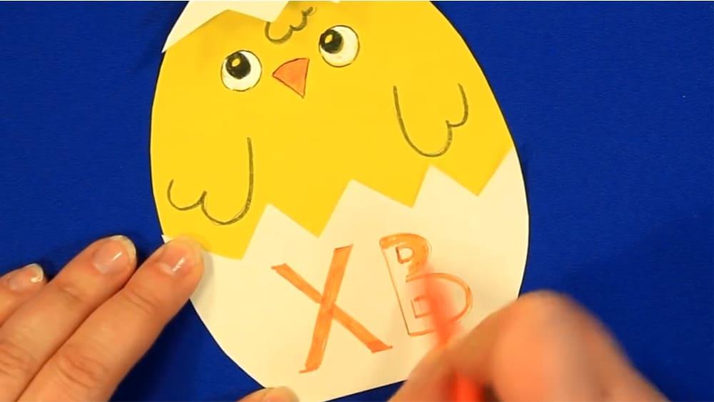"""Создание открытки из цветной бумаги """"Цыпленок"""" - фото 9"""