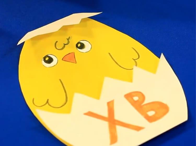 """Открытка из цветной бумаги """"Цыпленок"""""""