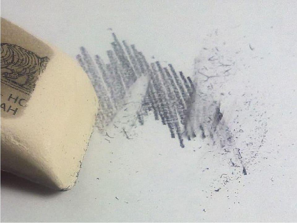 Стирание рисунка ластиком
